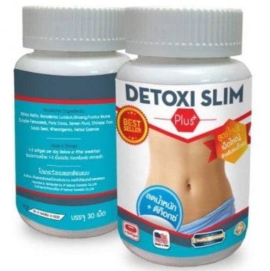 Front & Rear of Detoxi Slim Bottle