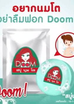 Doom Breast Enhancing Soap Promo
