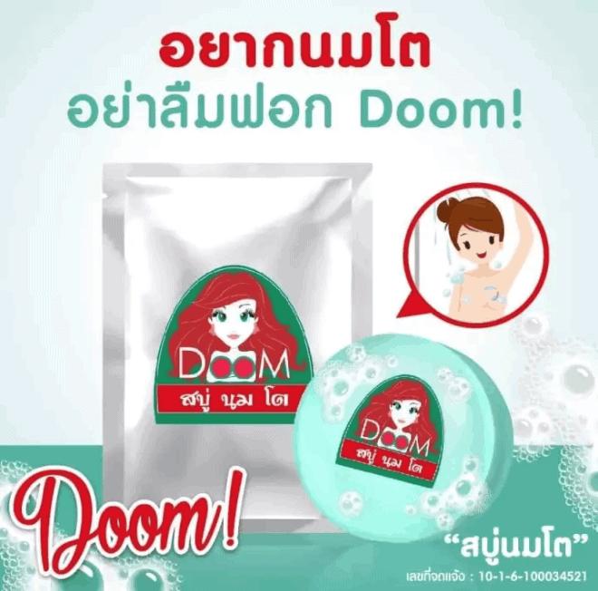 Doom Breast Enhancing Soap Promo