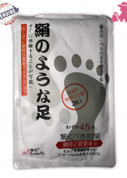 Butterfly Japan Foot Peel Mask Packaging