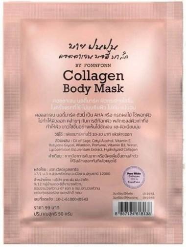 Collagen Body Mask 2