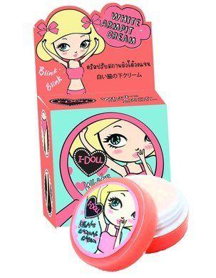 I-Doll White Armpit Cream 2